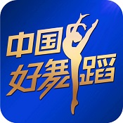 中国好舞∮蹈