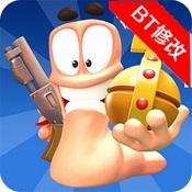 百战天虫3修改版