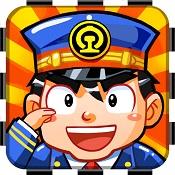 中华铁路HD