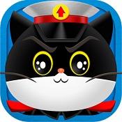 黑猫警长2