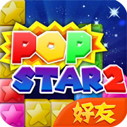 PopStar消灭星星2社交版