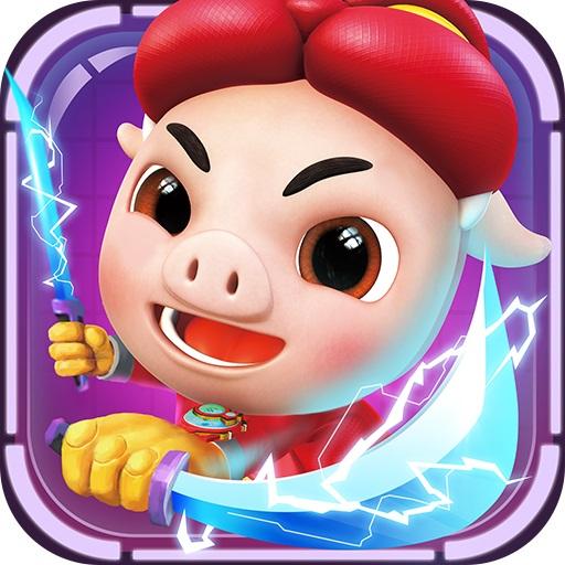 猪猪侠�畛�级英雄