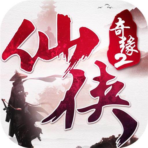 仙侠奇缘2