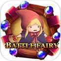 童话保卫战道具免费版