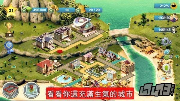游戏中可无条件使用金块及钞票,数量不减反增! 《岛屿城市4:模拟人生大亨 City Island 4:Sim Town Tycoon》是一款模拟经营类的休闲游戏。游戏中,你需要扮演一位大亨,在岛屿上建立自己的城市,作为市长,你需要解决现实生活中的挑战,比如建筑物维护、消除火灾隐患、为市民提供服务及社区需要,让他们住得开心。不仅如此,你还可以透过公园及装饰来刺激人口增长,提供各种交通设施如马路、火车轨、人行道、运河、码头与货轮,喜欢的玩家快来下载试试吧!建造属于你的帝国!