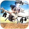 精英直升机突袭金币版