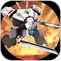 机器人星系道具免费版