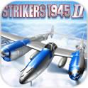 空战1945:Ⅱ无限金币版