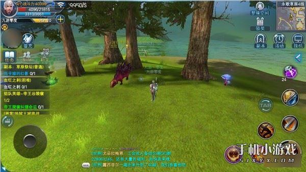 神魔大陆游戏画面
