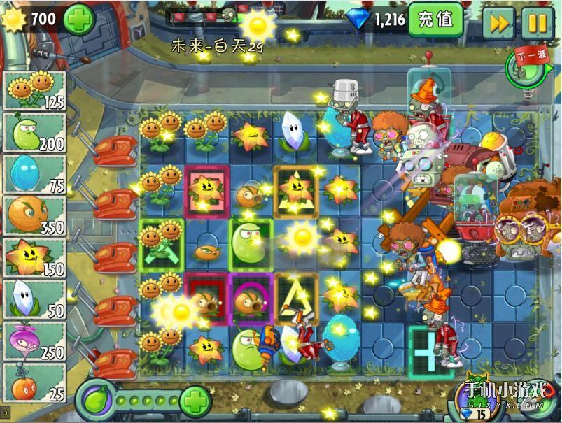 植物大战僵尸2游戏图片