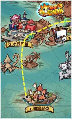 我是海贼王游戏图片.