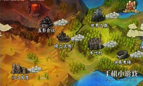 《忍者降临》地图