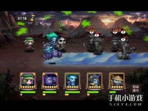 刀塔传奇游戏画面