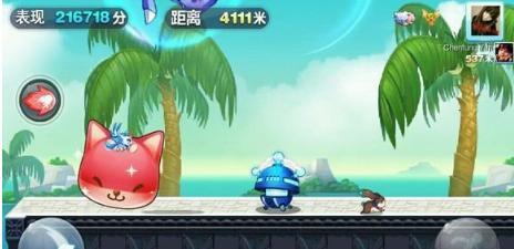 游戏攻略 天天酷跑各种动物头像图鉴