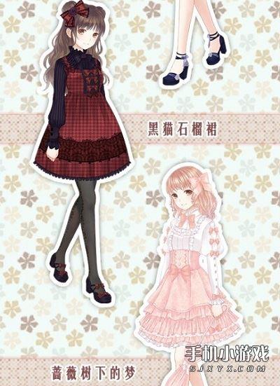 暖暖环游世界3.2.0版lolita洋装图鉴欣赏