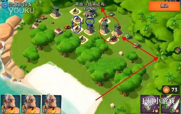 游戏攻略 海岛奇兵9月17日恐怖博士岛1-10阶段过关图文攻略  先用火炮