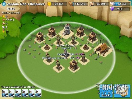 海岛奇兵33级木材岛阵型推荐