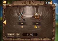 刀塔传奇v2.1.0新版藏宝洞穴解析攻略    藏宝洞穴玩法介绍