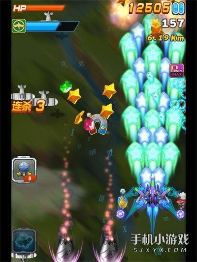 手机游戏 单机游戏 全民飞机大战 游戏攻略 全民飞机大战四款新装备图