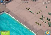 海岛奇兵特遣队怎么过44级障碍物 障碍物完美通关战术讲解视频