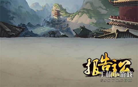 游戏场景素材 卡通城墙