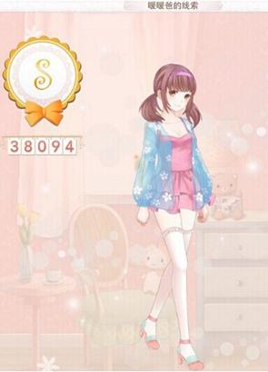 发型:简单双马尾 连衣裙:粉色短裙 袜子:草莓奶油卷 鞋:小可爱 饰品