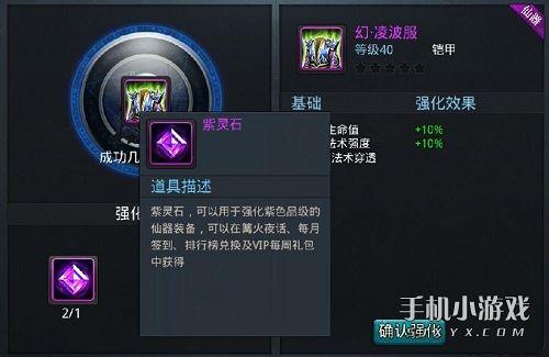 每日输出排名前几的玩家可以获得几个紫