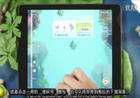 海岛奇兵潜水艇怎么玩? 潜水艇使用方法视频攻略