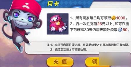 qq宠物要钱_天天风之旅新版本月卡更新大爆料 月卡多要钱?