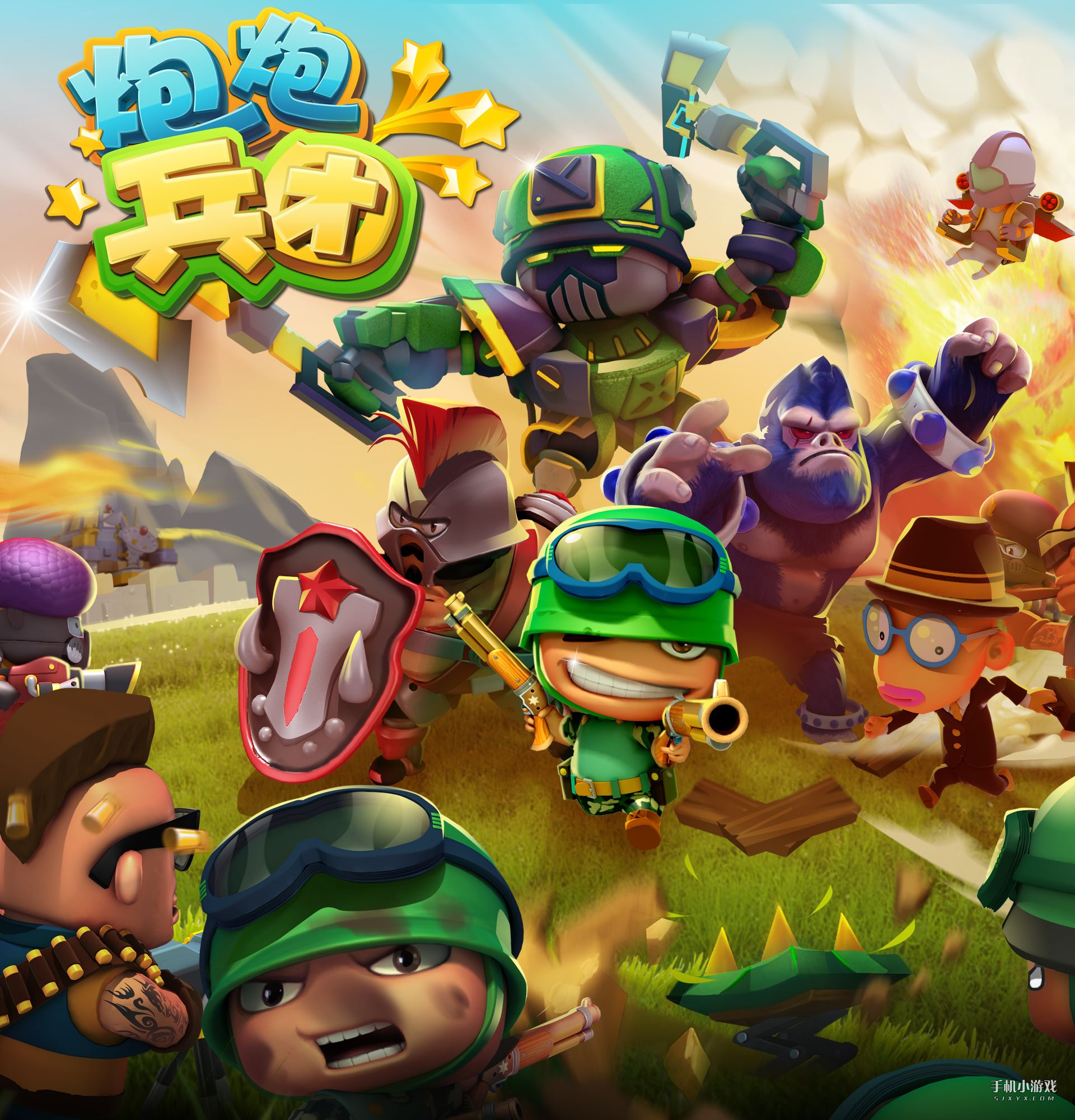 新玩法开启 想玩你就来 《炮炮兵团》游戏采用了策略类的玩法,玩家可以在游戏中建造建筑,用来维持城堡的发展;训练战斗单位,来和游戏中其他玩家进行战斗。游戏在诸多细节方面都对漫画《炮炮兵团》进行还原,并将漫画剧情穿插引入游戏内,可以让熟悉《炮炮兵团》漫画的玩家更感亲切。 游戏主创给玩家创造大量福利,首次加入了多种作战升级的模式。爱好单人冒险的玩家,可以跟随剧情不断挑战单人关卡。而喜爱PVP战斗的玩家则可以通过搜索匹配与自己实力相当的玩家,通过掠夺他们来获得资源。同时游戏引入了军团BUFF设定,并随着等级逐步