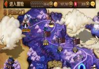 七骑士平民玩家选择哪些英雄好 七骑士平民玩家刷副本技巧及英雄选择