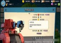 海岛奇兵烈焰战车怎么用 烈焰战车用法介绍