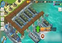 海岛奇兵如何快速满船? 快速满船攻略