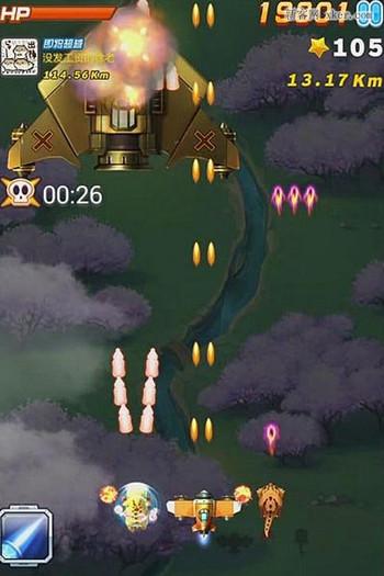 手机游戏 单机游戏 全民飞机大战 游戏攻略 全民飞机大战小鹿露露弹道