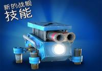 海岛奇〓兵新技能∑-机器小怪 机器小怪实「战技能视频演示攻略