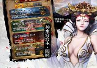 古龙群侠传天下盟会周三更新 全新资料全新玩法