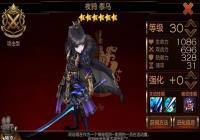 七骑士6月1日更新内容 新英雄泰乌和司马懿技能详解