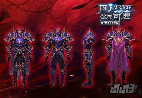 说到魔剑士的专属套装,其中最霸气、最能表现魔剑士杀戮本能的,在小编看来,乃是其七阶套装——奔雷铠!深蓝色的套装经天雷淬炼而成,猩红色的披风不止沾染了多少魔物的鲜血,其表面闪耀着的微微红光,更是让穿戴奔雷铠的魔剑士充满了杀戮的气息。 炎爆惊天,神装灭世 而另一套让人望而生畏的魔剑士专属套装,乃是与其专属武器灭世魔剑相配套的顶级11阶套装——灭世铠!与奔雷铠不同,历尽血腥与杀戮之后,无论是魔剑士,还是其专属套装,都有着回归本源的趋势。暗红色的铠甲内衬与披风,虽