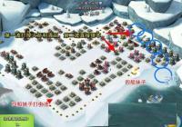 海甚至有一只妖兽已经悄悄地逼近着朱俊州岛奇兵战争工厂7.7怎么打? 7.7战争工厂吉尔哈特攻略