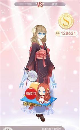奇迹暖暖公主级8-支3星之海风格的洋装舞裙s级搭配
