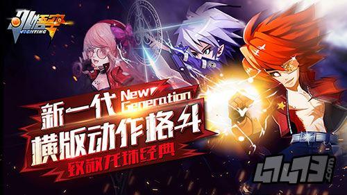 小悟空fighting海报
