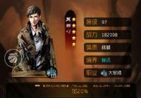 玩法全面升级 《盗墓笔记》技能秘术全线改版