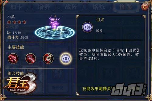 """""""精准光环""""永久提升玩家和佣兵的精准度"""