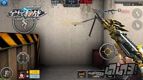 【图1:传奇盘龙,扫荡天下!】-全民枪战 新版革新枪械 驾驭最强火力