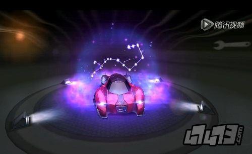 天天实战首款视频新车天蝎座飞车攻略介绍星座巨蟹座女忽冷忽热图片