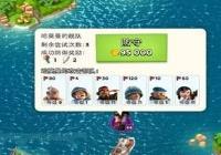海岛奇兵9月8日防御哈莫曼进攻图文攻略