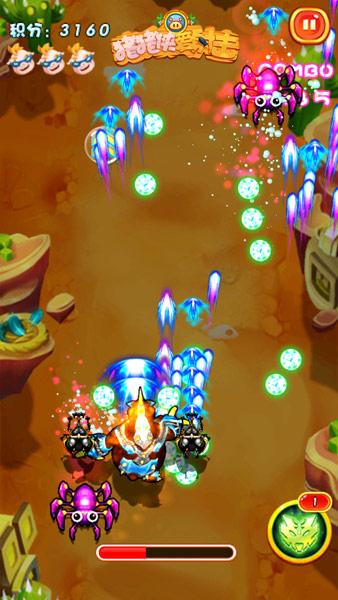 超人强副炮跟踪定位系统游戏截图