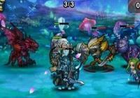刀塔传奇大魔导师团队副本BUG介绍 偷取技能重启系统