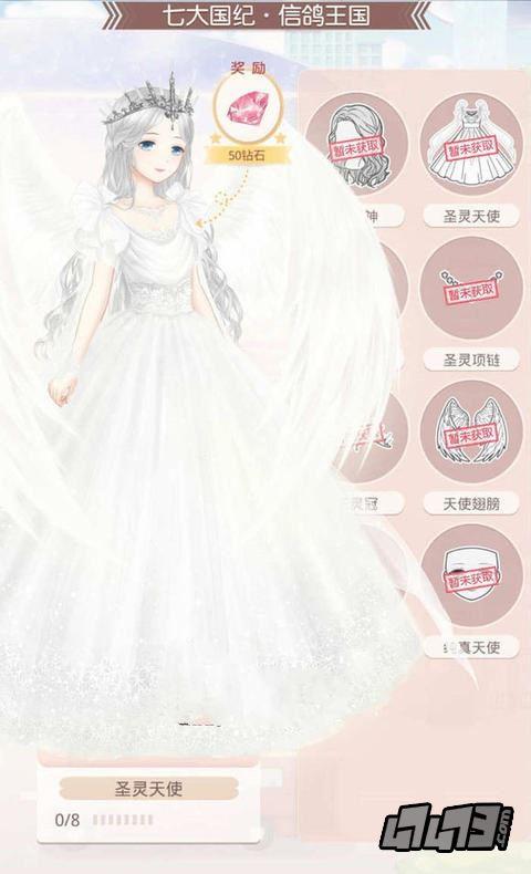 奇迹暖暖圣灵天使怎么获得? 昼夜回廊攻略详解