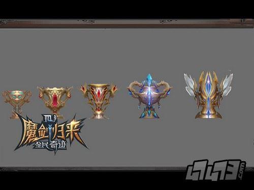 黄金圣物设计图曝光第二期  在四大黄金圣物中,圣杯的铸造材料相传是